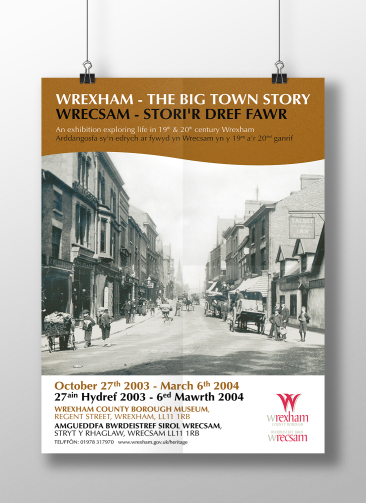 BIGTOWNSTORY-POSTER